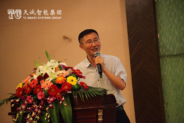 天诚智能集团2015年旅游销售会议成功举办